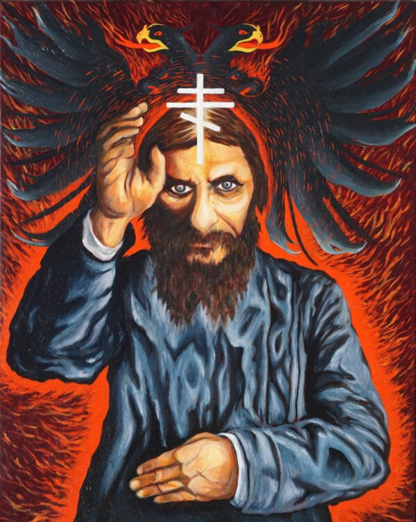 Occult painting of the Russian mystic known as Rasputin.